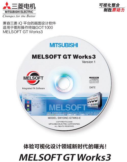 gt-works3介绍