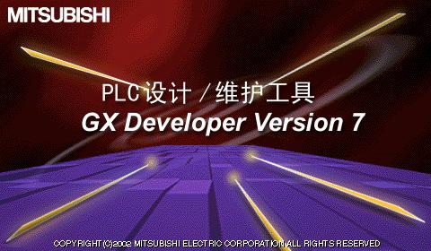 GX-Developer-7.08