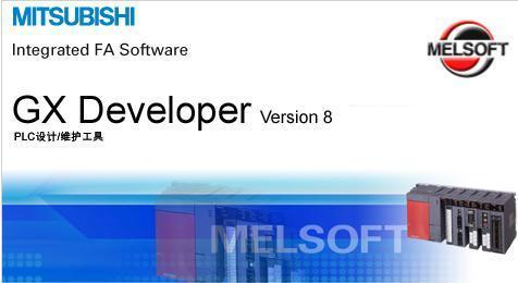 GX-Developer8.103H-C