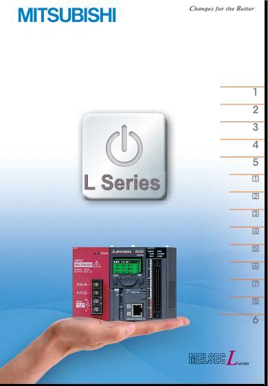 L系列PLC入门指南