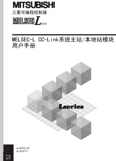 LCC-Link
