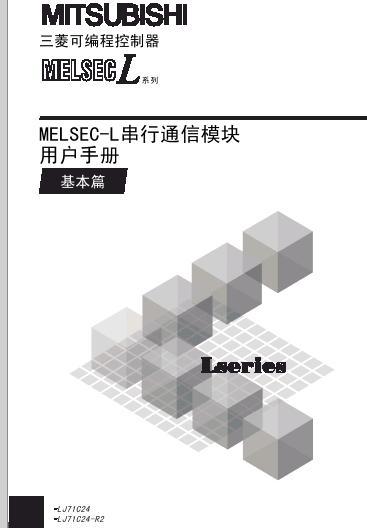 LJ71C24