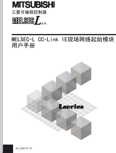 LJ72GF15-T2