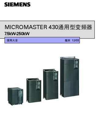 MM430中文使用说明书