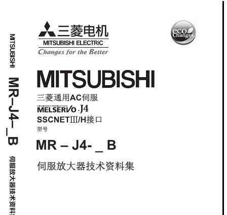 MR-J4-B