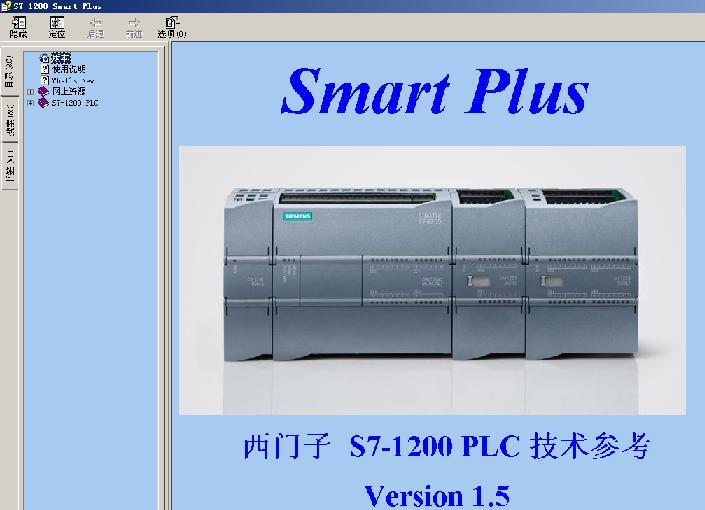S7-1200PLC技术参考