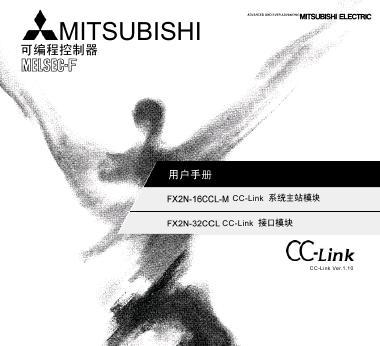 fxcclink