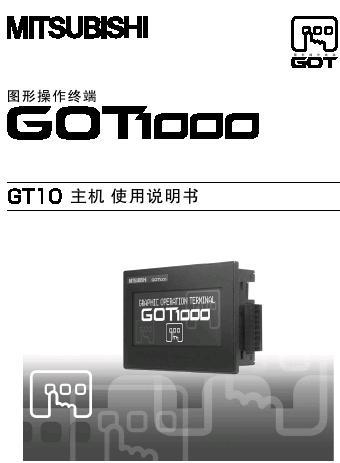 gt1020
