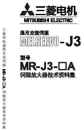 mr-j3-a